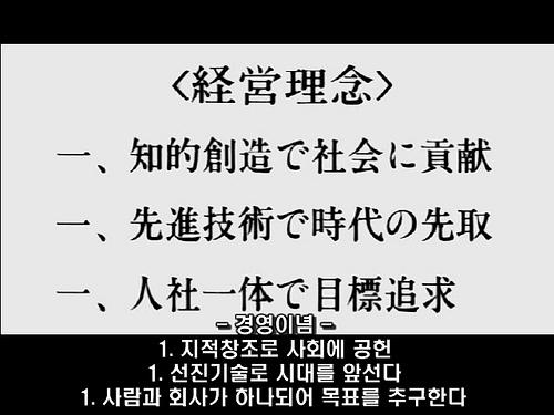 09-05-13_03