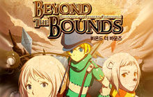 Beyond The Bounds: Beginning of Lantern Chronicle
